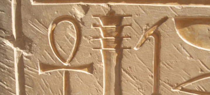 Symbolism In Ancient Egypt